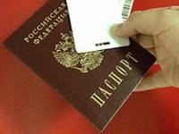 Инструкция по замене общегражданского паспорта